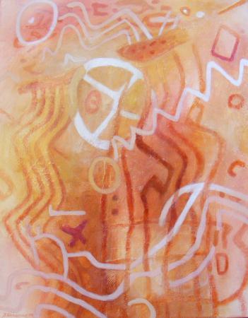 Labyrinth 2 by Jacqueline Unanue